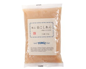【1月は毎日!エントリーで全品ポイント10倍!!】TOMIZ cuoca(富澤商店・クオカ)極上 白こしあん/ 500g 年末年始