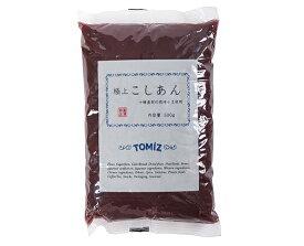 極上こしあん/ 500g あんこ・甘納豆 極上あんシリーズ TOMIZ cuoca 富澤商店 クオカ