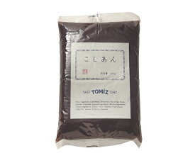 TOMIZ cuoca(富澤商店・クオカ)こしあん【冷蔵便】/ 500g あんこ・甘納豆 あんこ