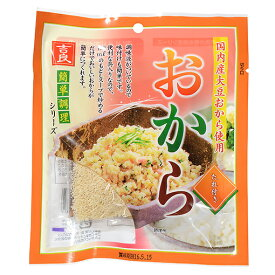 TOMIZ cuoca(富澤商店・クオカ)吉良食品 おから / 75g 和食材(海産・農産乾物) その他乾燥野菜