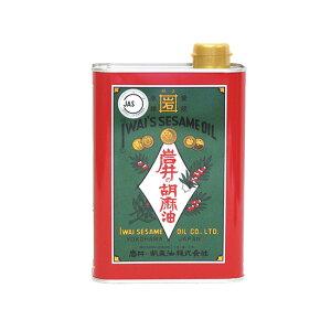 TOMIZ cuoca(富澤商店・クオカ)岩井の胡麻油(青缶) / 800g 和食材(加工食品・調味料) 油・酢