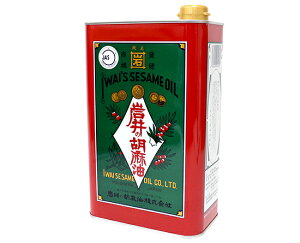 TOMIZ cuoca(富澤商店・クオカ)岩井の胡麻油(青缶) / 1600g 和食材(加工食品・調味料) 油・酢