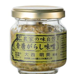 TOMIZ cuoca(富澤商店・クオカ)青唐がらし味噌 / 90g 和食材(加工食品・調味料) ふりかけ・佃煮・炊き込みご飯