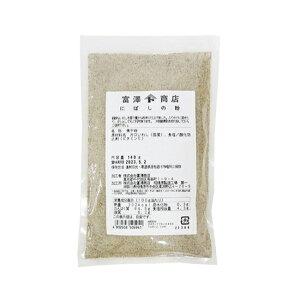 TOMIZ cuoca(富澤商店・クオカ)にぼしの粉 / 140g 和食材(海産・農産乾物) 煮干・いりこ