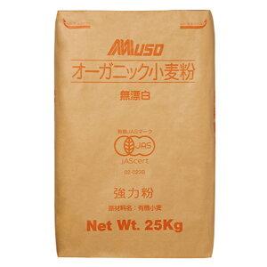 TOMIZ cuoca(富澤商店・クオカ)強力1等粉(有機栽培小麦使用) / 25kg パン用粉(強力粉) 強力小麦粉