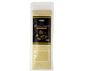 TOMIZ cuoca(富澤商店・クオカ)オーガニック ジンジャー(パウダー) / 20g スパイス スパイシースパイス(花・つぼみ・木皮・根