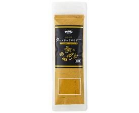 TOMIZ cuoca(富澤商店・クオカ)オーガニック ターメリック(パウダー) / 20g スパイス スパイシースパイス(花・つぼみ・木皮・根