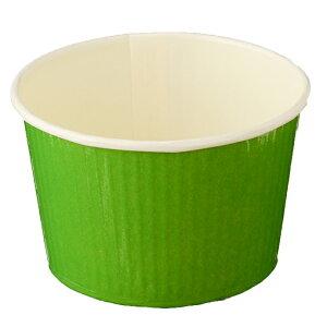 TOMIZ cuoca(富澤商店・クオカ)プリーツカップ(ヴェール) / 100枚 ベーキングカップ カップケーキ