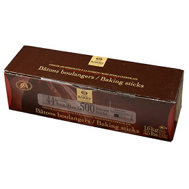 TOMIZ cuoca(富澤商店・クオカ)カカオバリー バトンショコラ 【冷蔵便】/ 1.6kg(500本) その他チョコレート・カカオ製品 その他チョコレート加工品