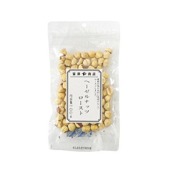 TOMIZ cuoca (富澤商店 クオカ) ヘーゼルナッツロースト / 100g ピスタチオ・ヘーゼル ヘーゼルナッツロースト