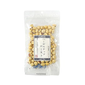 TOMIZ cuoca(富澤商店・クオカ)ヘーゼルナッツロースト / 100g ピスタチオ・ヘーゼル ヘーゼルナッツロースト