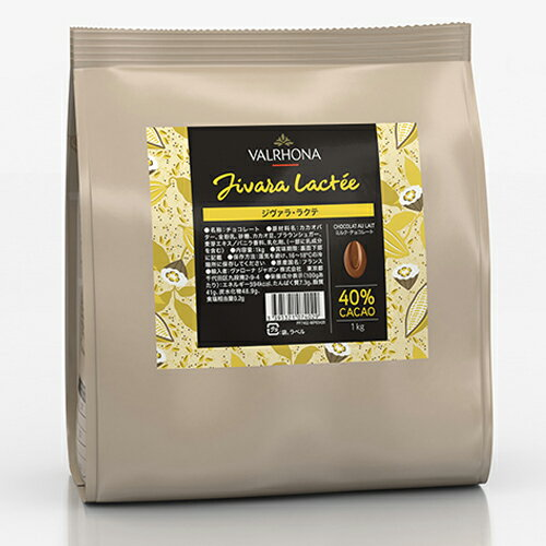 TOMIZ cuoca (富澤商店 クオカ) ヴァローナ フェーブ ジヴァララクテ 【冷蔵便】 / 1kg チョコレート ミルク