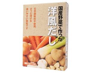 TOMIZ cuoca(富澤商店・クオカ)国産野菜で作った洋風だし / 3g×12 和食材(加工食品・調味料) だしの素