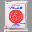 TOMIZ cuoca (富澤商店 クオカ) スズラン印 グラニュー糖(てん菜100%) / 1kg 白い砂糖 グラニュー糖
