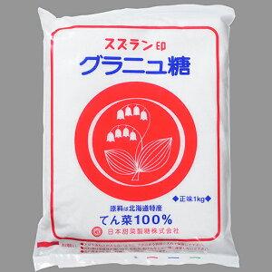 TOMIZ cuoca(富澤商店・クオカ)スズラン印 グラニュー糖(てん菜100%) / 1kg 白い砂糖 グラニュー糖