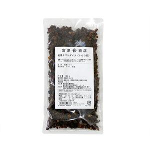TOMIZ cuoca(富澤商店・クオカ)乾燥トマトダイス(トルコ産) / 100g イタリアンと洋風食材 トマト