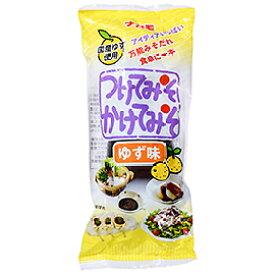 TOMIZ cuoca(富澤商店・クオカ)つけてみそかけてみそ ゆず味 / 310g 和食材(加工食品・調味料) 和風調味料
