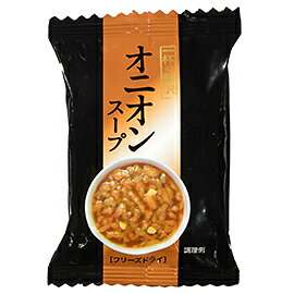 TOMIZ cuoca(富澤商店・クオカ)一杯の贅沢 オニオンスープ / 1食(11g) 和食材(加工食品・調味料) スープ・雑炊・茶漬け