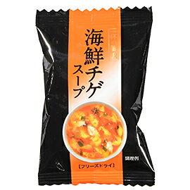 TOMIZ cuoca(富澤商店・クオカ)一杯の贅沢 海鮮チゲスープ / 1食(7.5g) 和食材(加工食品・調味料) スープ・雑炊・茶漬け