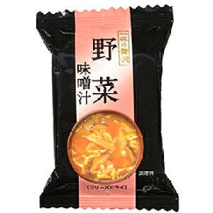 【1月は毎日!エントリーで全品ポイント10倍!!】TOMIZ cuoca(富澤商店・クオカ)一杯の贅沢 野菜味噌汁 / 1食(10g) 和食材(加工食品・調味料) スープ・雑炊・茶漬け
