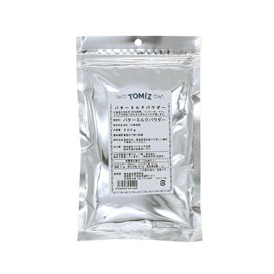 TOMIZ cuoca (富澤商店 クオカ) バターミルクパウダー / 200g スキムミルク・乳加工品 その他乳加工品