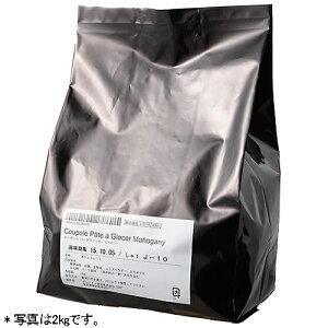パータグラッセ マホガニー / 2kg コーティングチョコレート ミルク TOMIZ cuoca 富澤商店 クオカ