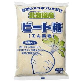 TOMIZ cuoca(富澤商店・クオカ)ビート糖(粉末タイプ) / 600g 茶色い砂糖 てんさい糖