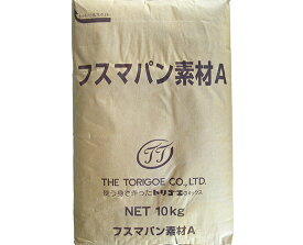 TOMIZ cuoca(富澤商店・クオカ)ふすまパンミックス / 10kg パン用ミックス粉 HBミックス粉 糖質OFF ブランパン