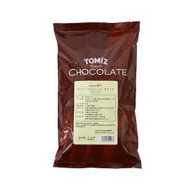 【全品ポイント10倍★エントリーするだけ!】TOMIZ cuoca(富澤商店・クオカ)クーベルチュールフレーク(ホワイト) / 1kg チョコレート ホワイト