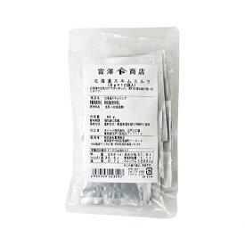 TOMIZ cuoca(富澤商店・クオカ)北海道スキムミルク / 6g×10 スキムミルク・乳加工品 スキムミルク