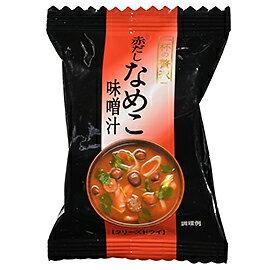 TOMIZ cuoca(富澤商店・クオカ)一杯の贅沢 赤だしなめこ味噌汁 / 1食(9g) 和食材(加工食品・調味料) スープ・雑炊・茶漬け