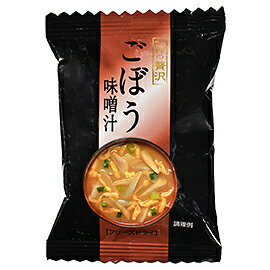 TOMIZ cuoca(富澤商店・クオカ)一杯の贅沢 ごぼう味噌汁 / 1食(8.5g) 和食材(加工食品・調味料) スープ・雑炊・茶漬け