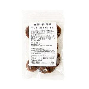 TOMIZ cuoca(富澤商店・クオカ)干し梅(紀州産)種抜 / 80g スナック おやつ・駄菓子