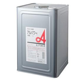 TOMIZ cuoca(富澤商店・クオカ)アルパワー (詰替) / 18L 衛生資材 アルコール製剤