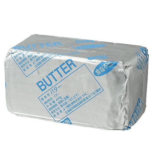 【10個までまとめて購入OK】TOMIZ cuoca(富澤商店・クオカ)よつ葉バター(ドイツ原料使用)食塩不使用 【冷凍便】/ 450g バター(食塩不使用) その他