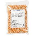 ポップコーン マッシュルームタイプ / 200g TOMIZ(富澤商店) 豆・米穀・雑穀 世界の雑穀