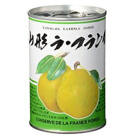 TOMIZ cuoca(富澤商店・クオカ)山形ラ・フランス / 425g 缶詰・瓶詰 国産缶詰・ビン詰