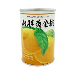 TOMIZ cuoca(富澤商店・クオカ)山形黄金桃 / 425g 缶詰・瓶詰 国産缶詰・ビン詰