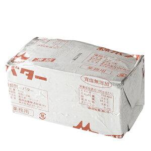 TOMIZ cuoca(富澤商店・クオカ)森永バター(食塩無添加) 【冷凍便】/ 450g×30 バター(食塩不使用) 森永