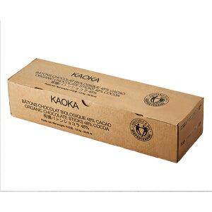 <エントリーで全品ポイント10倍!>TOMIZ cuoca(富澤商店・クオカ)KAOKA 有機バトンショコラ48% / 1.6kg その他チョコレート・カカオ製品 その他チョコレート加工品