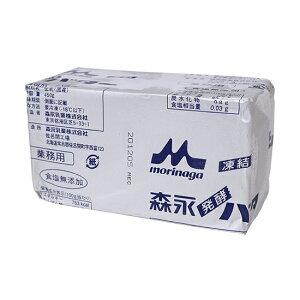 【エントリーで全品P10倍】TOMIZ cuoca(富澤商店・クオカ)森永発酵バター(食塩無添加) 【冷蔵便】/ 450g バター(食塩不使用) 森永