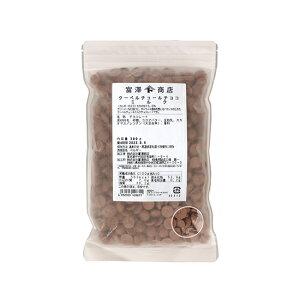 TOMIZ cuoca(富澤商店・クオカ)カレボー823 クーベルチュールチョコ・ミルク 【冷蔵便】/ 300g チョコレート ミルク
