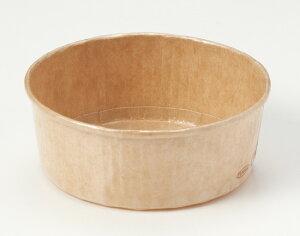 TOMIZ cuoca(富澤商店・クオカ)ロールカップ(末晒茶無地) / 100枚 ベーキングカップ カップケーキ