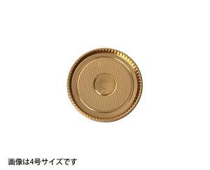 TOMIZ cuoca(富澤商店・クオカ)XM丸型金トレー 4.5号 / 50枚 お菓子箱 デコ用・ロールケーキ用トレー