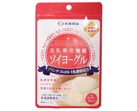 TOMIZ cuoca (富澤商店 クオカ)太田胃散 豆乳専用種菌 ソイヨーグル 【冷蔵便】 / 3g(1.5g×2包) 乳不使用 豆乳(ソイ)