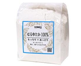【エントリーで全品P10倍】TOMIZ cuoca(富澤商店・クオカ)はるゆたか100% / 250g