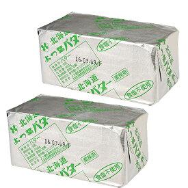 【エントリーで全品P10倍】TOMIZ cuoca(富澤商店・クオカ)よつ葉バター(食塩不使用) 【冷蔵便】 / 450g×2個セット バター(食塩不使用) よつ葉