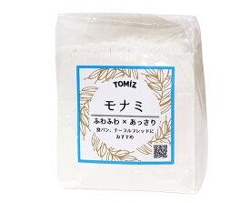 【エントリーで全品P10倍】TOMIZ cuoca(富澤商店・クオカ)モナミ / 250g