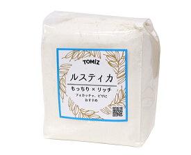 【エントリーで全品P10倍】TOMIZ cuoca(富澤商店・クオカ)ルスティカ(日清製粉) / 250g