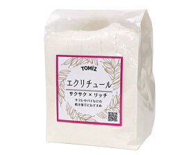【エントリーで全品P10倍】TOMIZ cuoca(富澤商店・クオカ)エクリチュール(日清製粉) / 250g